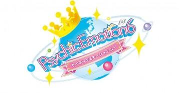 PsychicEmotion