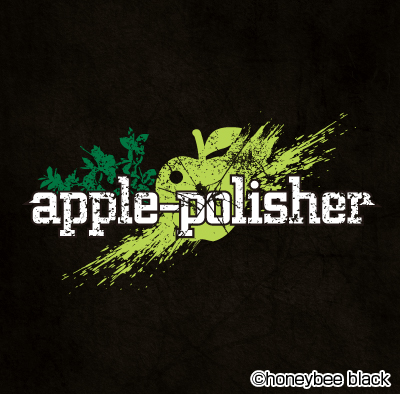 apple-polisher仮画像