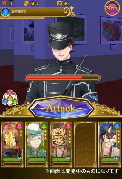 プレイ画面6_戦闘(ミッション)