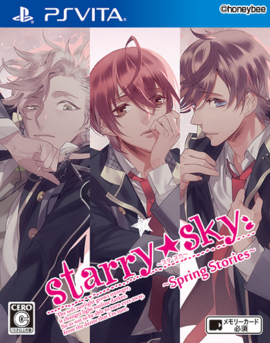 Starry☆Sky_spring stories