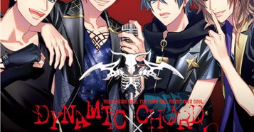 feat.KYOHSO_AppendDisc_通常版