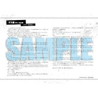 sample_ゲス彼SS_1