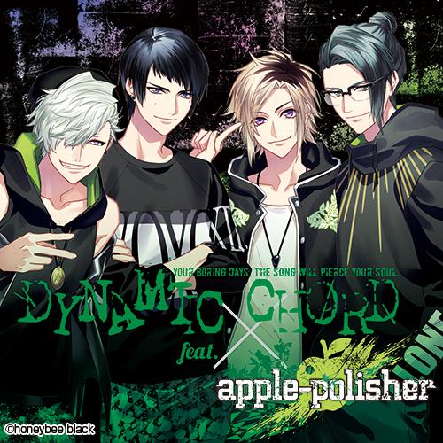 feat.apple-polisher通常版