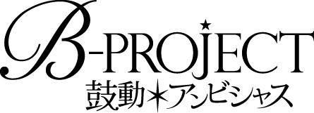 B-PRO_logo