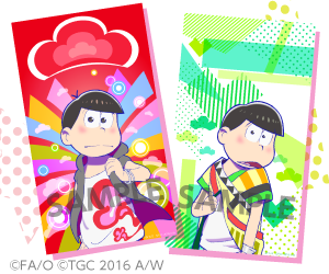 tgc_oso_banner_300_250