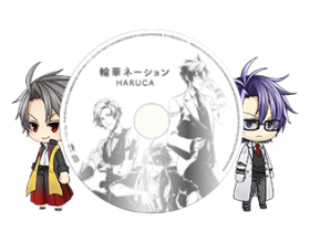 CD『輪華ネーション』