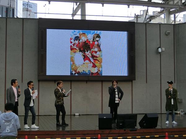 ※キービジュアルの発表!