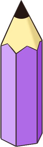鉛筆柱(紫)