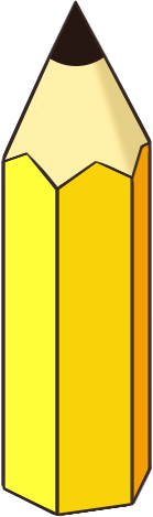鉛筆柱(黄)