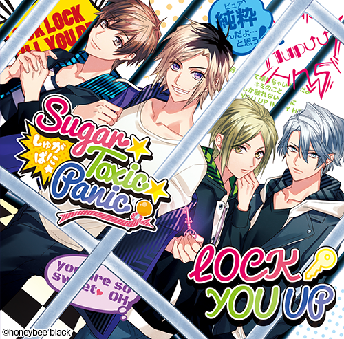 DYNAMIC CHORD shuffleCD series 2nd vol.3 Sugar★Toxic★Panic