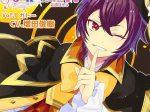 V.S☆Rhapsody!! Vol.1 ガトー