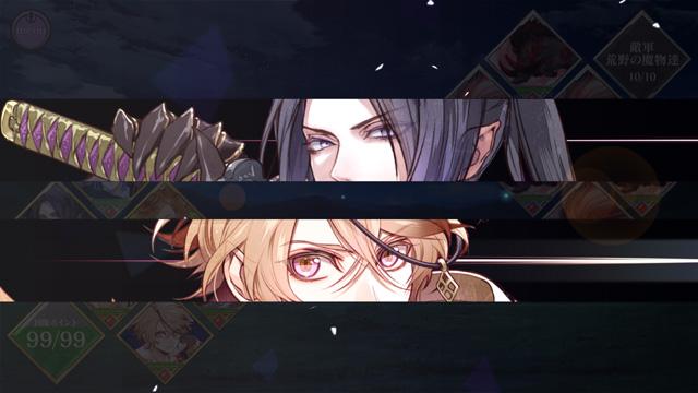 【ダブルアタック】 2 人の武将が協力攻撃!! 意外な組み合わせも!