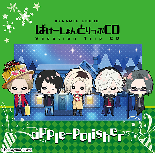DYNAMIC CHORD Vacation Trip CD series apple-polisher