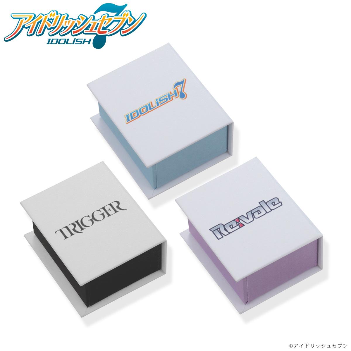 専用BOX 3種類