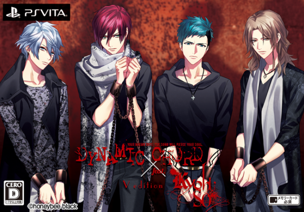 DYNAMIC CHORD feat.KYOHSO V edition_限定版