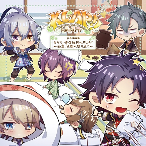 KLAP!! ~Kind Love And Punish~ Fun Party ドラマCD そうだ、修学旅行へ行こう! ~幽魔、京都へ降り立つ~