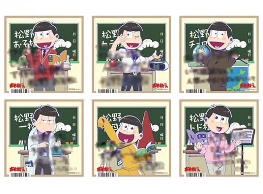 「おそ松さん」松野先生のアニメイト課外授業!!フェア