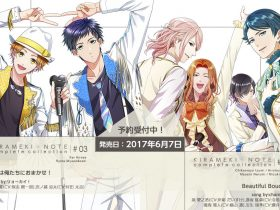 ボーイフレンド(仮)きらめき☆ノート コンプリートコレクション#03