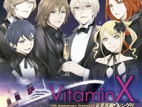 VitaminX 10thアニバーサリードラマCD 『VitaminX 豪華客船ウィング号 魅惑のハラハラクルージング』