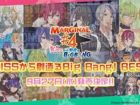 MARGINAL#4アニメベストアルバム