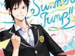 Summer Jump!! 『PRIME☆STAR7(プライムスター)』