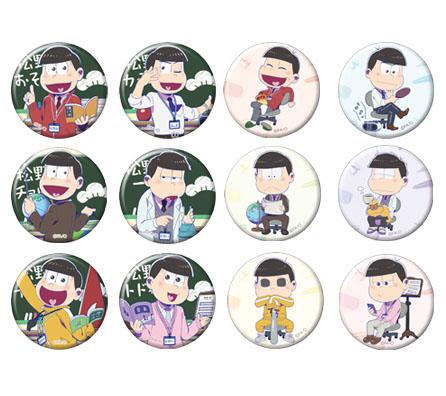 「おそ松さん」松野先生キャラバッジコレクション(全12種)