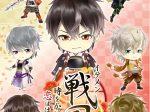 TVアニメ「イケメン戦国◆時をかけるが恋ははじまらない」キービジュアル