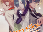 『Starry☆Sky~Autumn Stories~』パッケージ