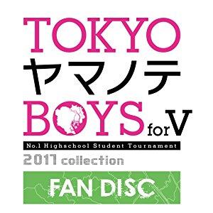 PS Vita TOKYO ヤマノテ BOYS for V FAN DISC店舗特典