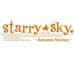 PS Vita Starry☆Sky~Autumn Stories~ 店舗特典