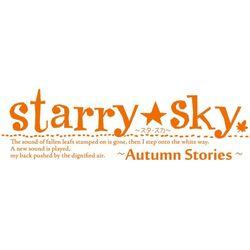 PS Vita Starry☆Sky~Autumn Stories~ 店舗特典