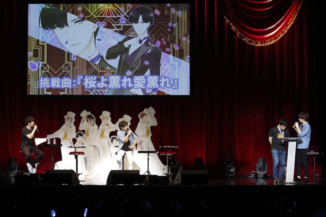 夢キャスファンミイベント写真【リズムゲーム対決2】