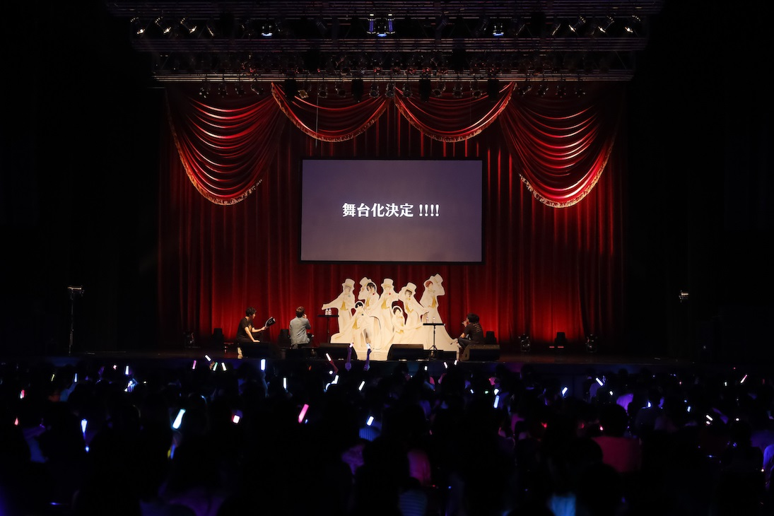 夢キャスファンミイベント写真【発表2】