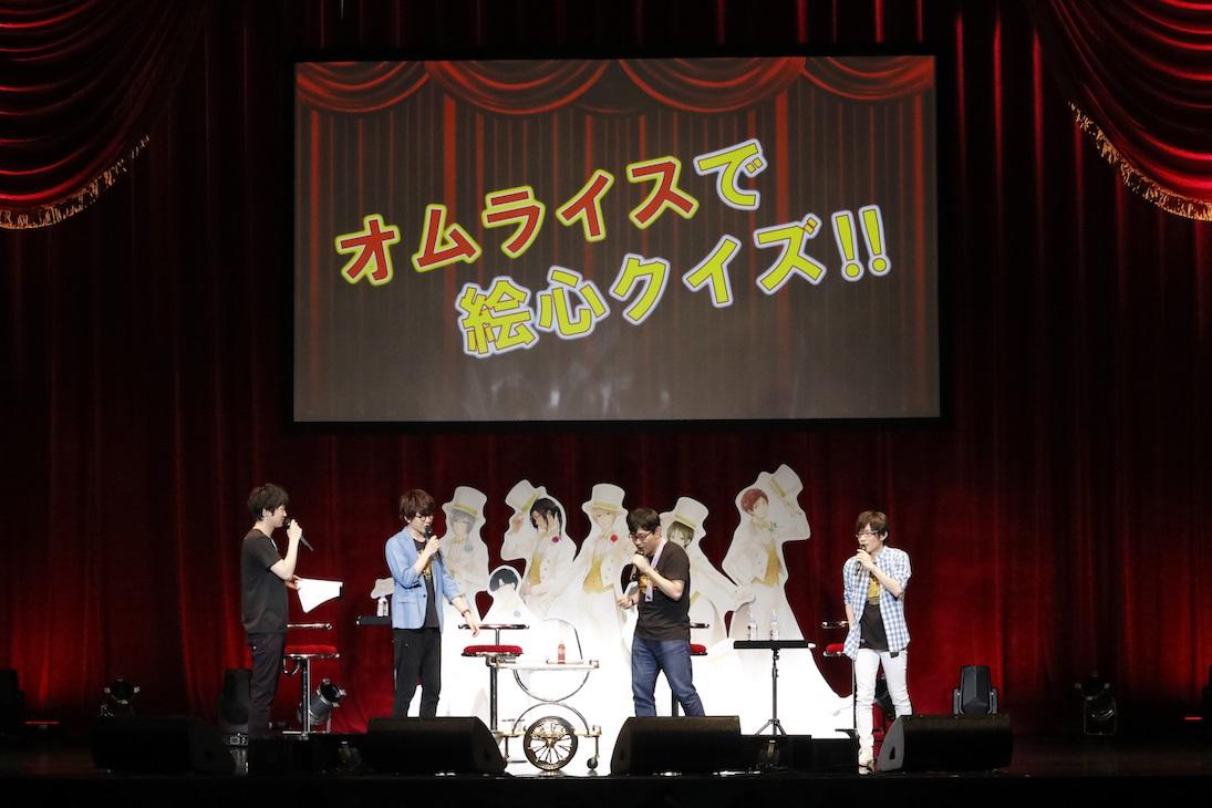 夢キャスファンミイベント写真【オムライスクイズ1】