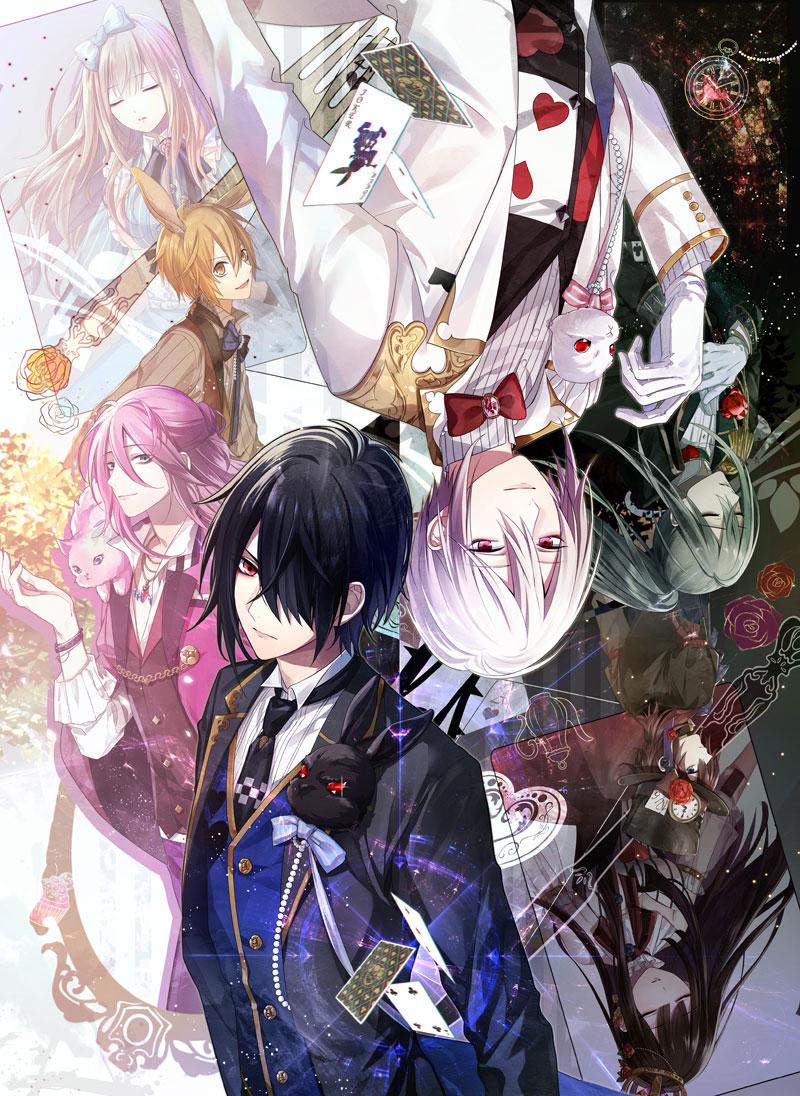 『白と黒のアリス』