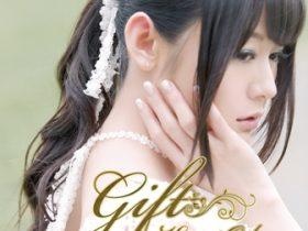 織田かおり/Gift【初回限定盤】