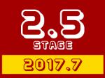 2.5D舞台バナー7月