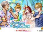 「夢100 Summer Topics 2017」