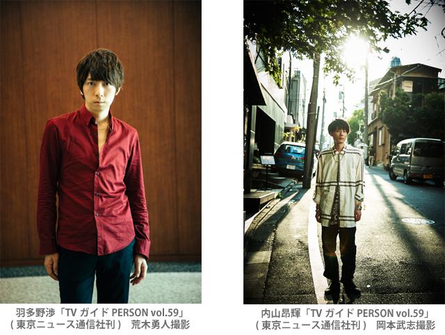 「TVガイドPERSON」vol.59 声優未公開カット