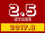 2.5次元舞台バナー8月