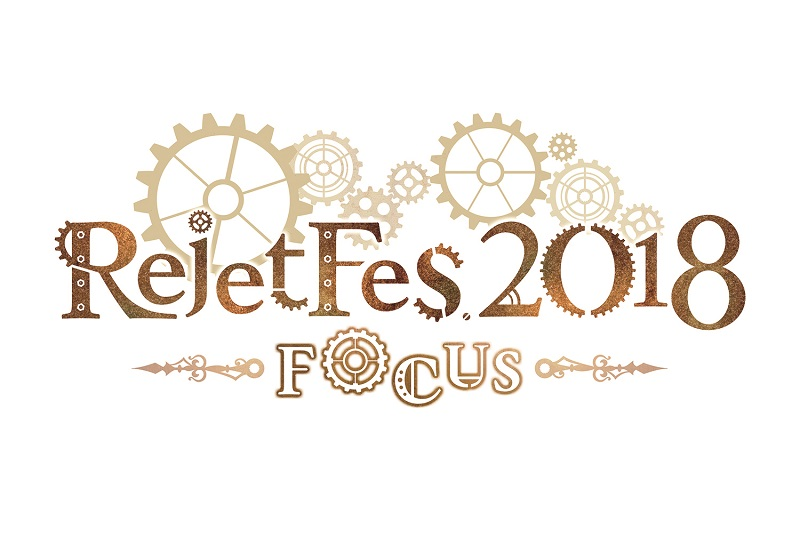 Rejet Fes.2018 リジェフェス2018