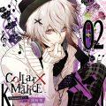 【梶 裕貴さんインタビュー】『Collar×Malice Character CD vol.2  岡崎 契』本日発売!