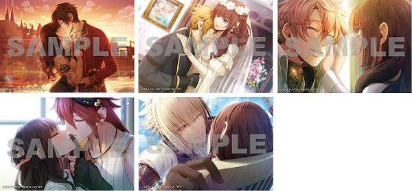 【Code:Realize ~祝福の未来~】 スイートシーンコレクション(5枚セット)