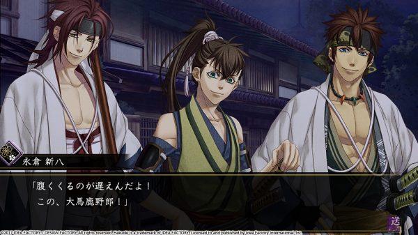 hakuoki_kaze_screens (12)m