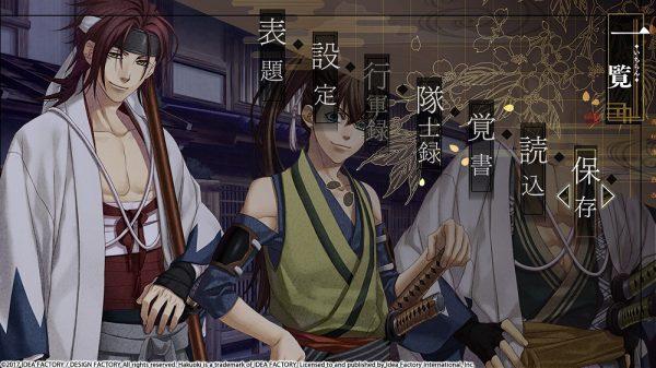 hakuoki_kaze_screens (13)m
