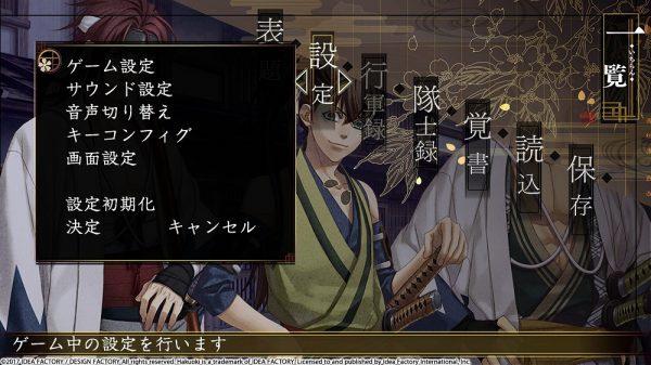 hakuoki_kaze_screens (14)m