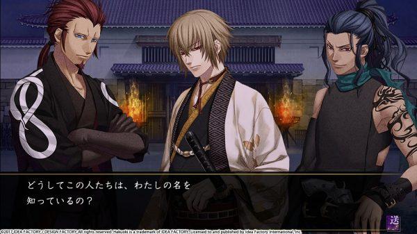 hakuoki_kaze_screens (2)m