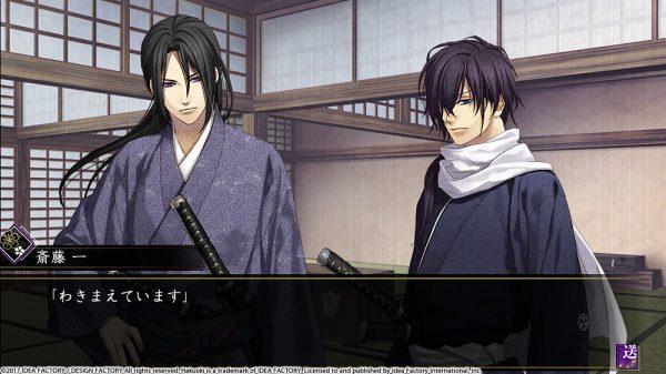 hakuoki_kaze_screens (9)m