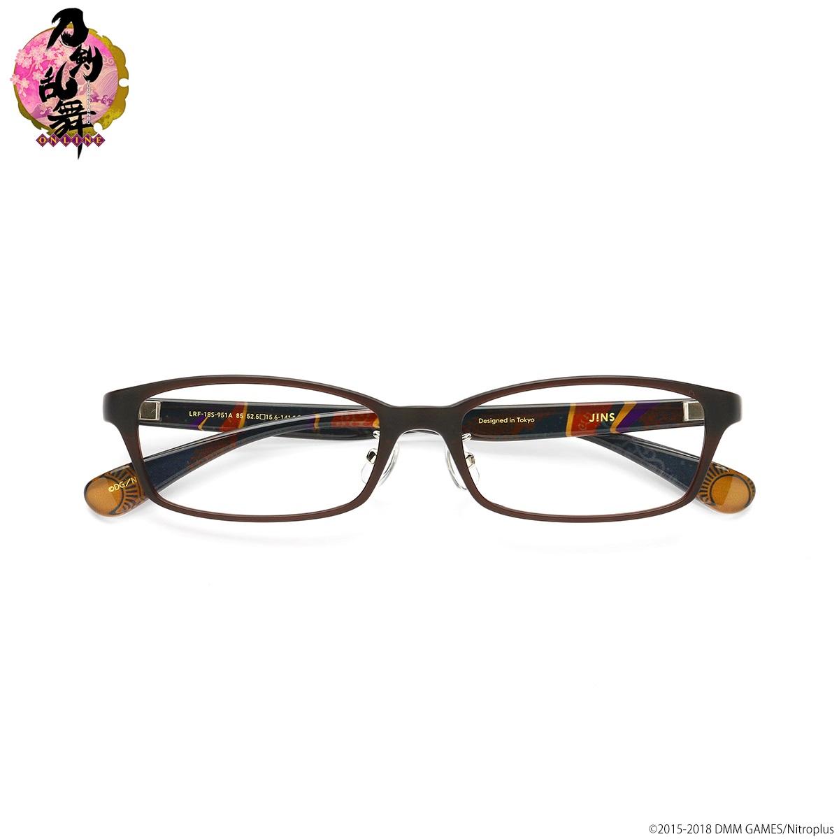 大倶利伽羅モデル眼鏡