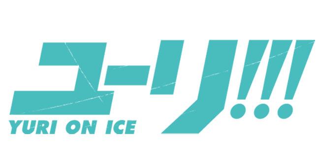 アニメイト『ユーリ!!! on ICE』オンリーショップ